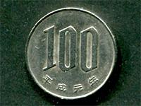 100円玉平成元年